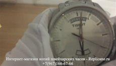 Tissot - Couturier - Automatic Iron (Тиссот)